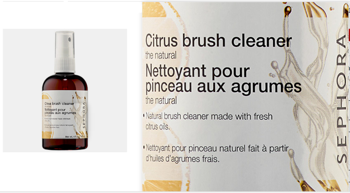 makeup brush cleaner.png